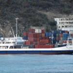 Cargo ship in St. Maarten